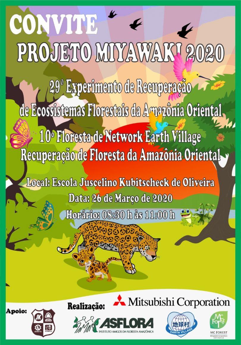 CONVITE – 29° Experimento de Recuperação de Ecossistemas Florestais da Amazônia Oriental